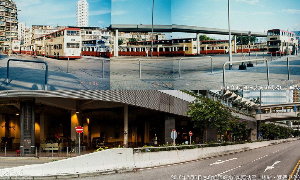 大角咀碼頭巴士總站1995年4月30日