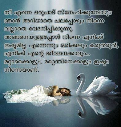 Malayalam Quotes Malayalam Friendship Pinterest Love Picture