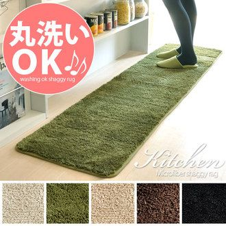 Love This Olive Green Runner For The Kitchen With Images Olive Green Kitchen Shaggy Rug