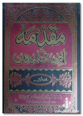 Muqadma Ibne Khaldoon Pdf