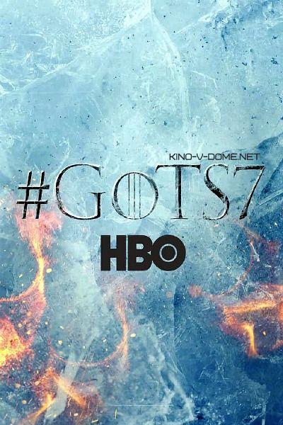 Igra Prestolov 7 Sezon Film Game Of Thrones Series Game Of Thrones Teaser Game Of Thrones Poster