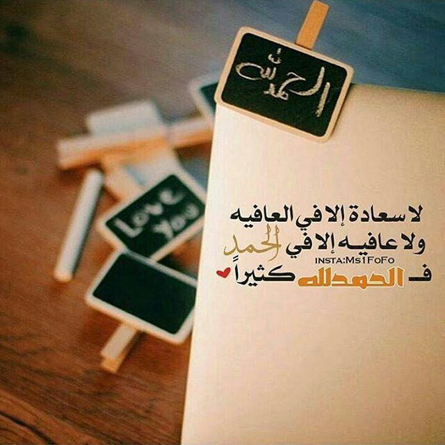 اللهم لك الحمد كما ينبغي لجلال وجهك وعظيم سلطانك Words Cards Against Humanity Islamic Pictures