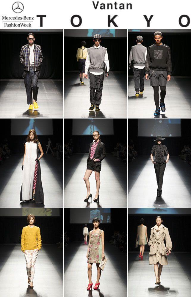 在校生海外デビュープロジェクト『Vantan TOKYO』 2月12日、NYにコレクションにて開催!