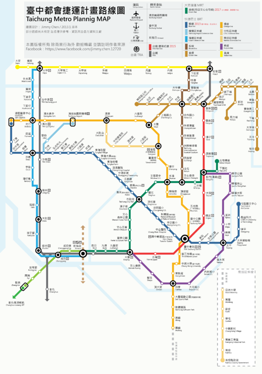 Picture Taichung, Rapid transit, Transit map
