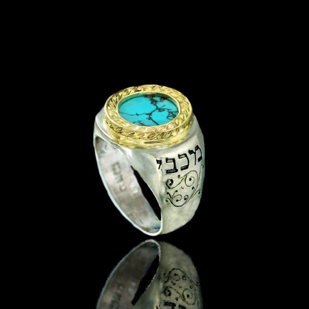 Kabbalah King Solomon Gold Silver Ring 1 72 Names Of God