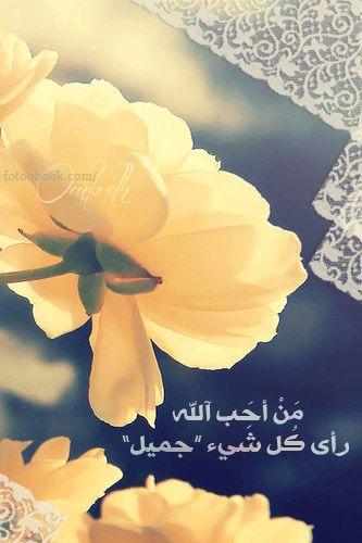 خلفيات اسلامية رائعــــــــــــــــــــــة Android Wallpaper Instagram Posts Islamic Art