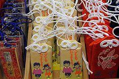 Nara: Tdai-ji - Daibutsuden - Omamori (wallyg) Tags: japan temple buddhist unescoworldheritagesite worldheritagesite nippon nara kansai buddhisttemple nihon todaiji amulet talisman honshu omamori daibutsuden kinkiregion greateasterntemple tdaiji greatbuddhahall naraken amulets naraprefecture honsh naracity narashi kansaichih kansairegion kinkichih kansaichiho kinkichiho historicmonumentsofancientnara