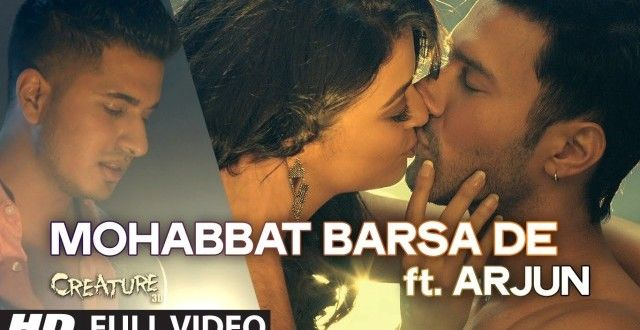 Download Mohabbat Barsa De Video Song 720p Full Hd Songs Video English Jokes