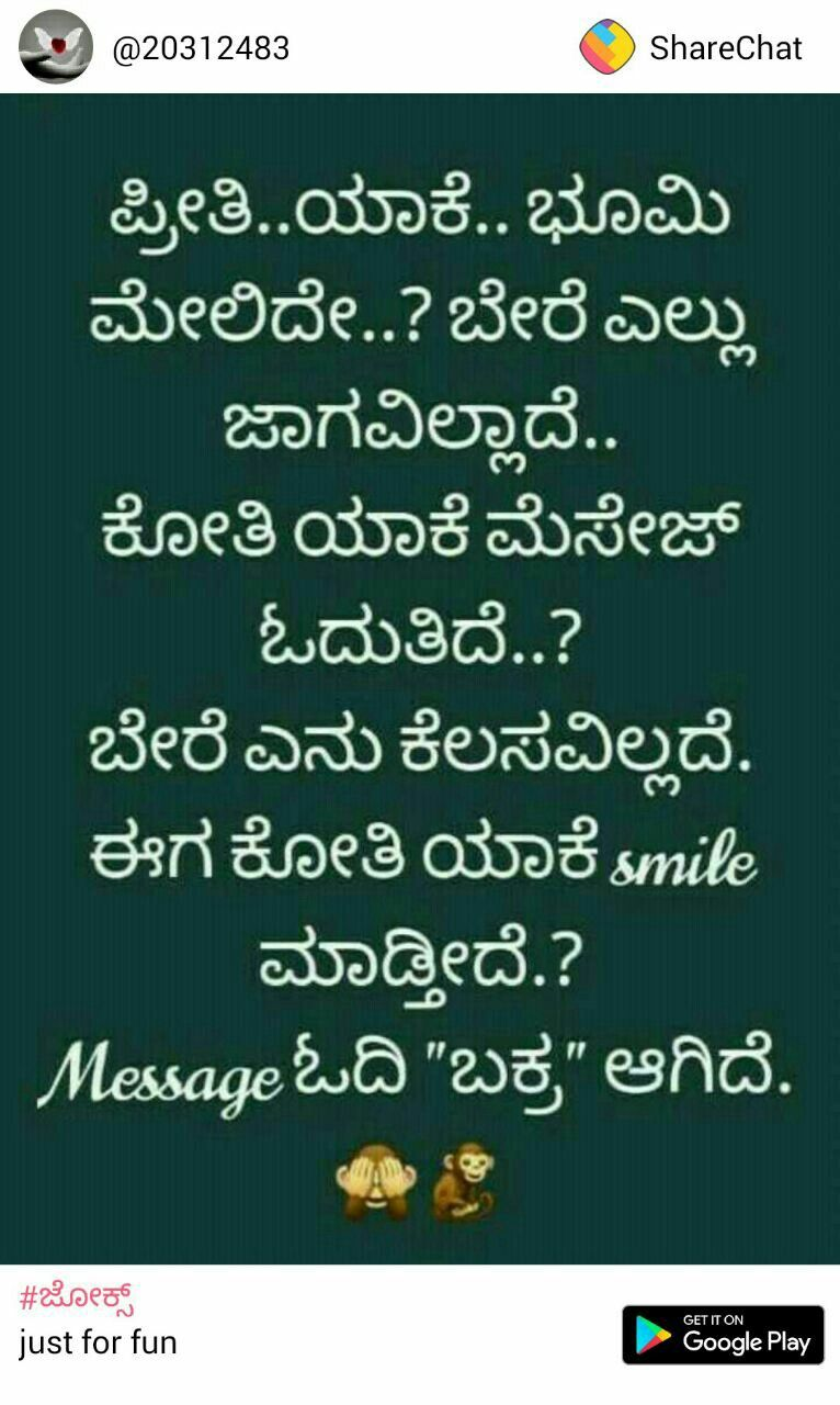 Pin By Dinesha On Love Quotes Jokes Quotes Life Quotes Good Night Quotes