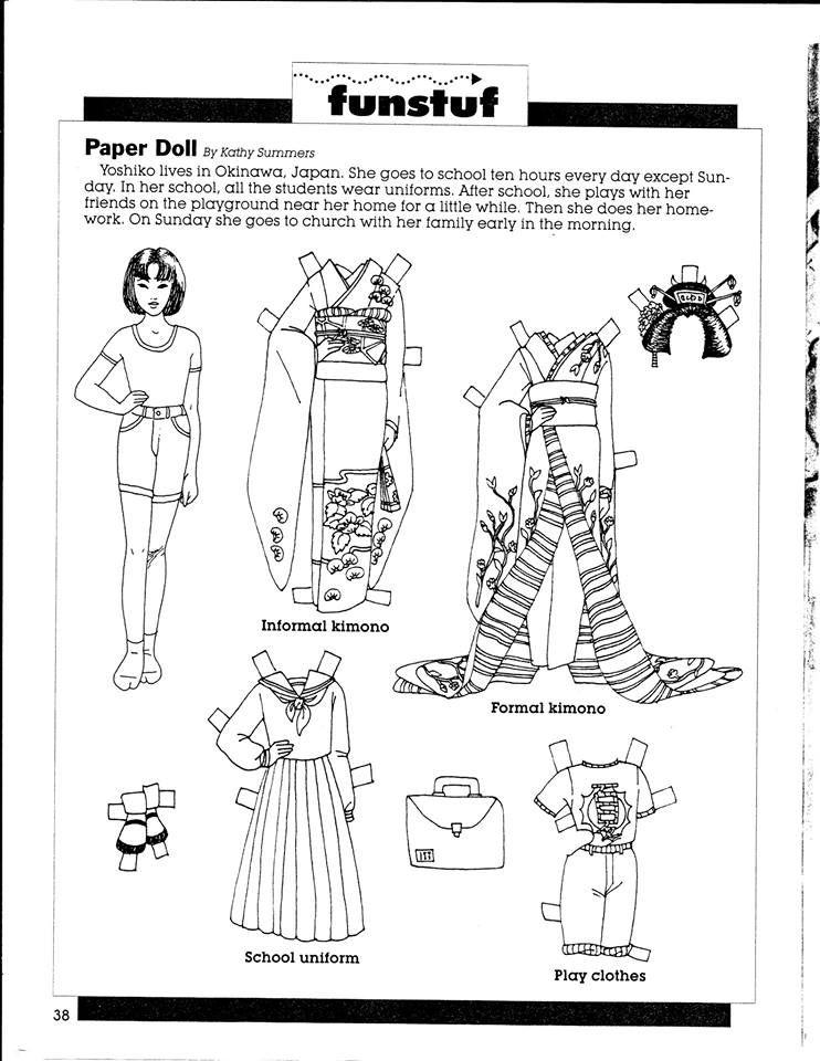 Friend Paper Dolls Paper Dolls Printable Paper Toys