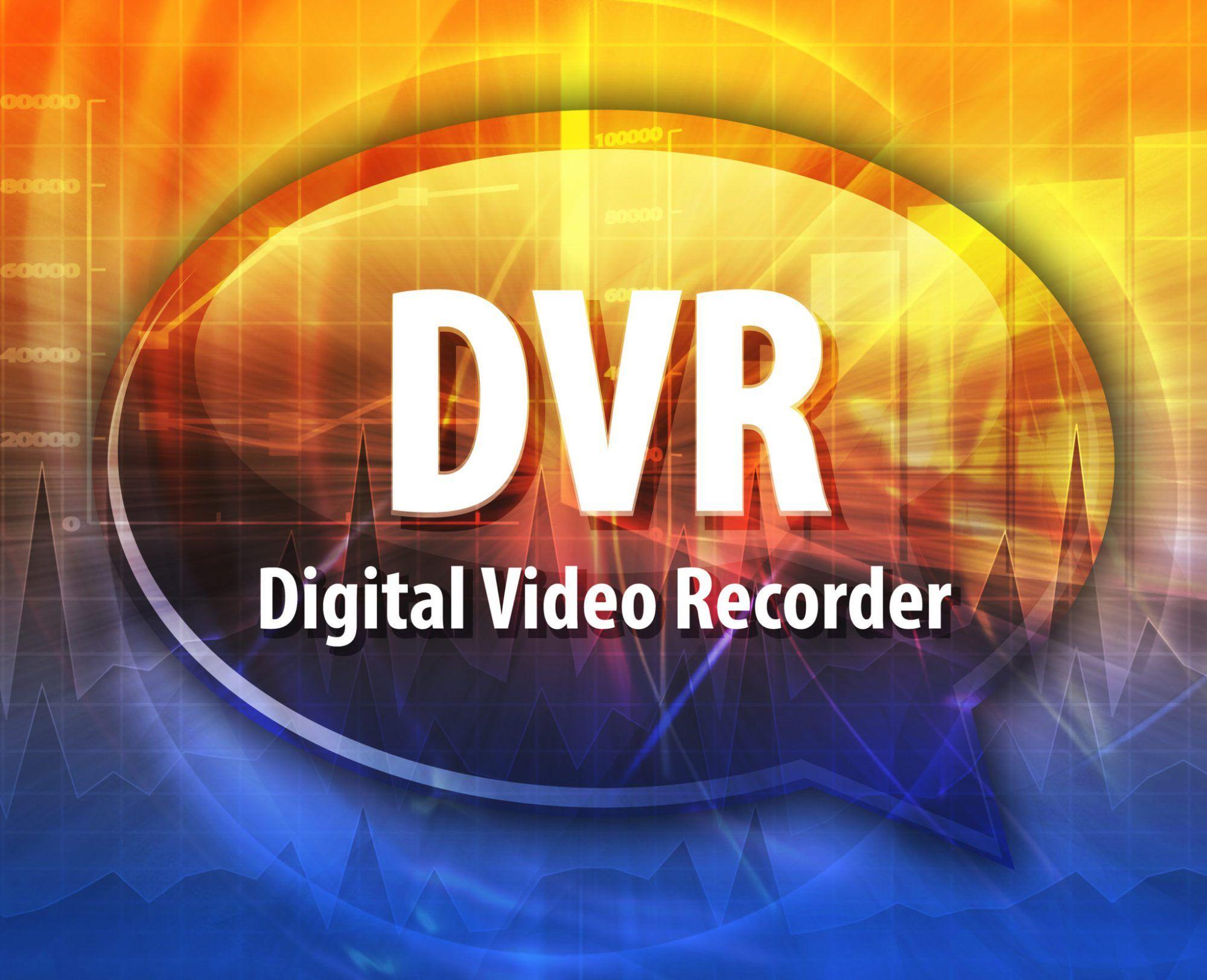 Digitаl Vidео Rесоrdеr Evolution Home Security and