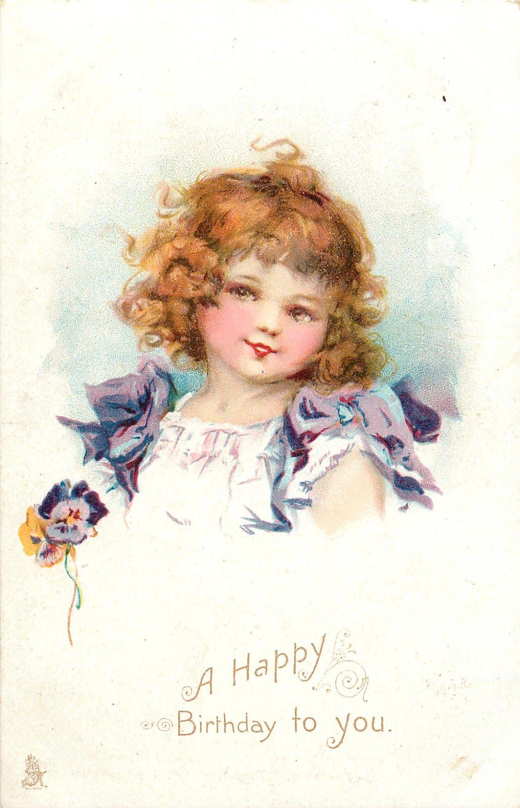 День рождения детей открытки старинные