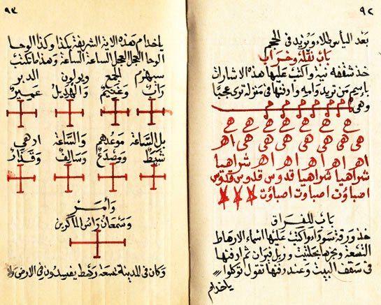 Havas Page 46 Jpg Apprendre L Islam Telecharger Livre Gratuit