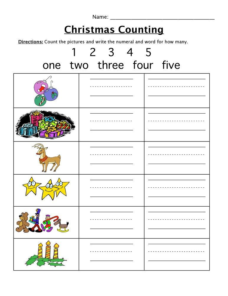 Create Your Own Math Worksheets Counting Math Worksheets Have Fun Teaching Christmas Worksheets