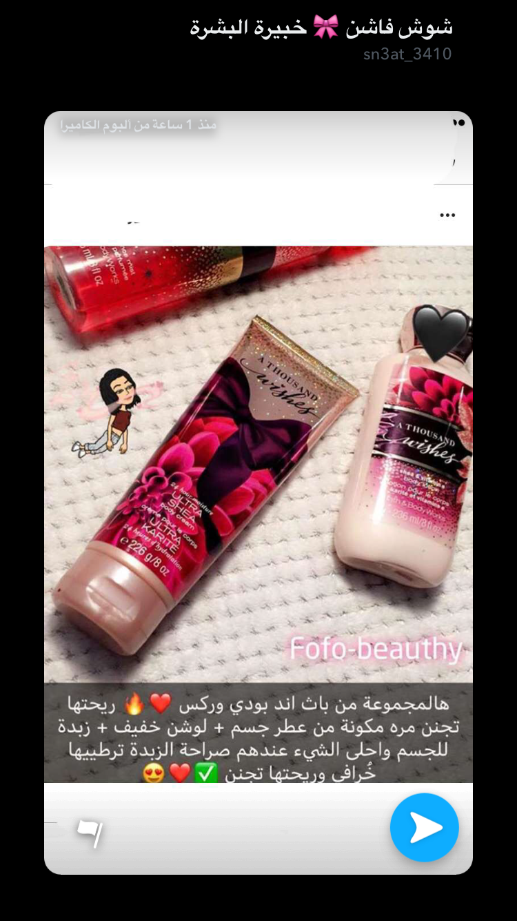 Pin By Donea Asmaill On عطور Beauty Skin Care Routine Beauty Perfume Skin Care Mask