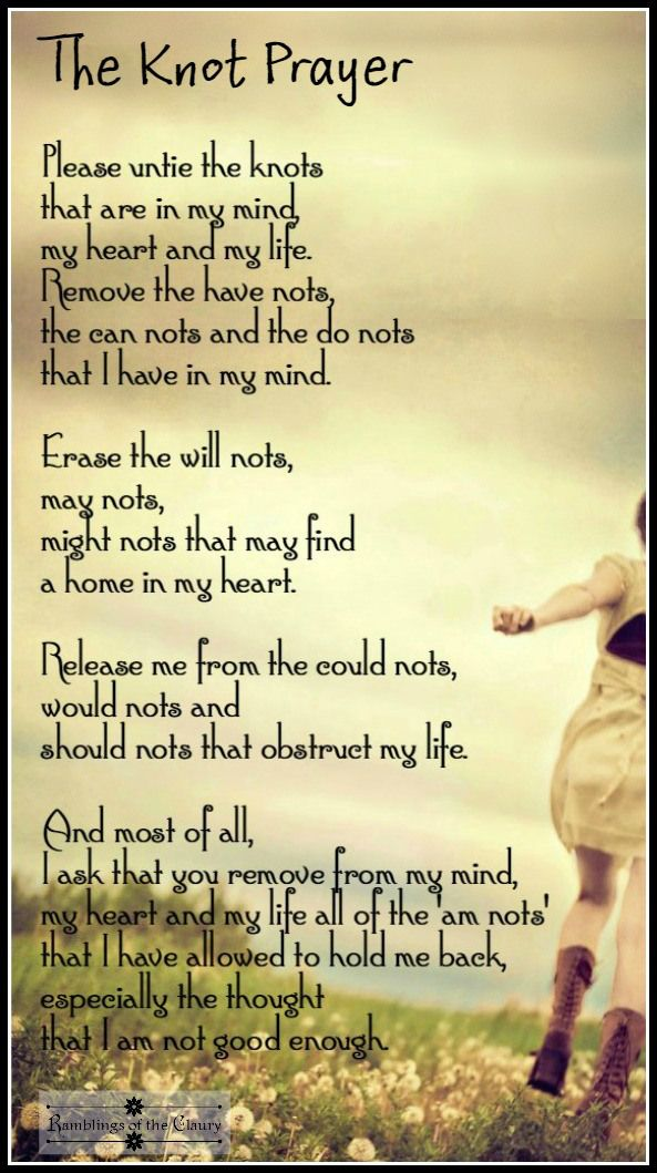 The Knot Prayer Prayer Poems Dear God Quotes Prayer For Stress