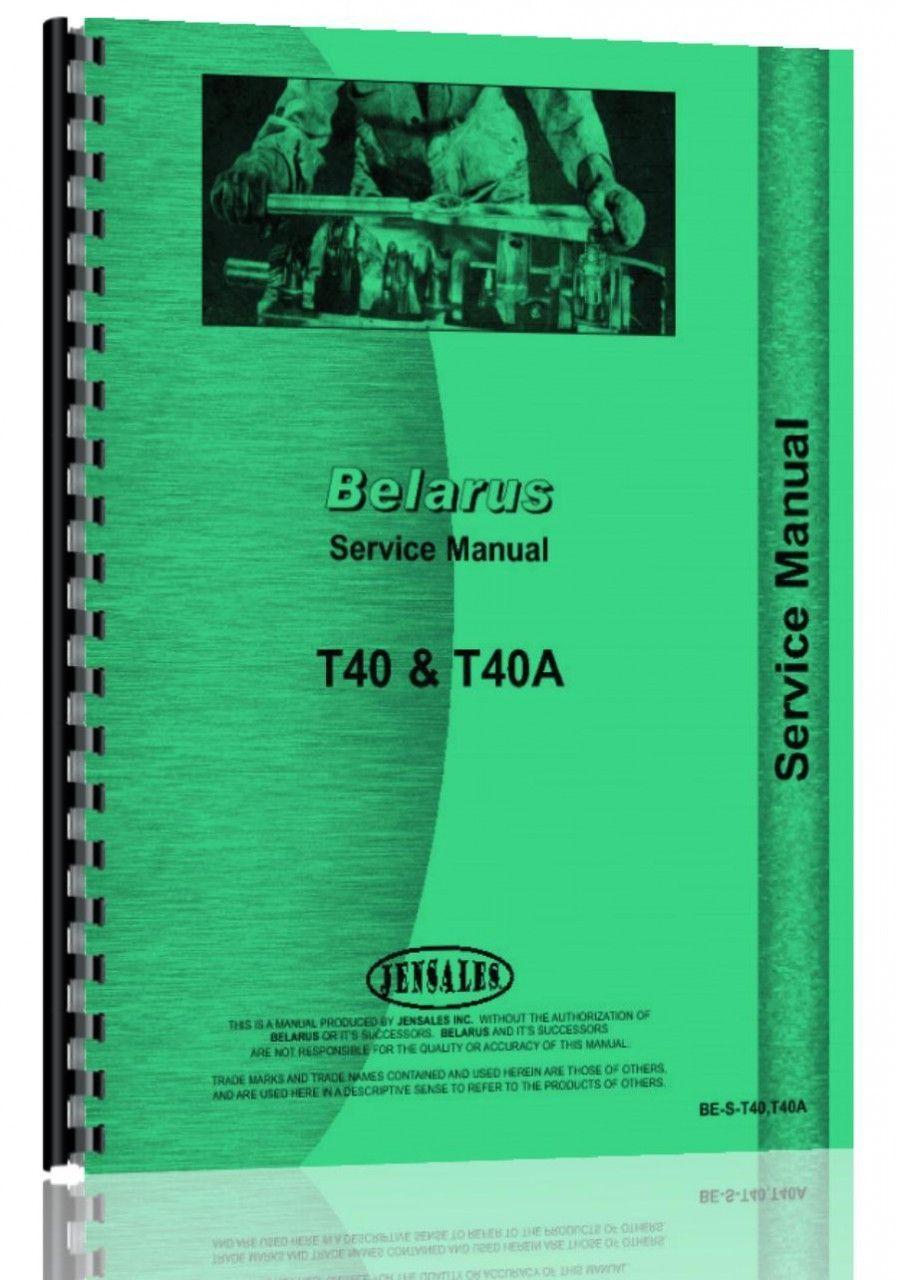 Belarus Tractor Manual 400 Ebook Lenovo Thinkpadt40 Power Control Circuit Diagram Binatanicom T25at25a2 T25a3 Repair Array T40 Service Manuals In 2018 Pinterest Rh