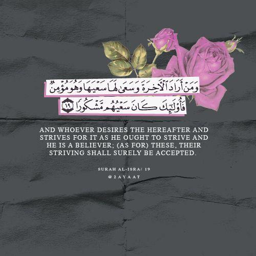 صور دينية ايات من الذكر الحكيم صور ايات قرآنيه وترجمتها روعه Quran Quotes Quran Verses Islamic Quotes