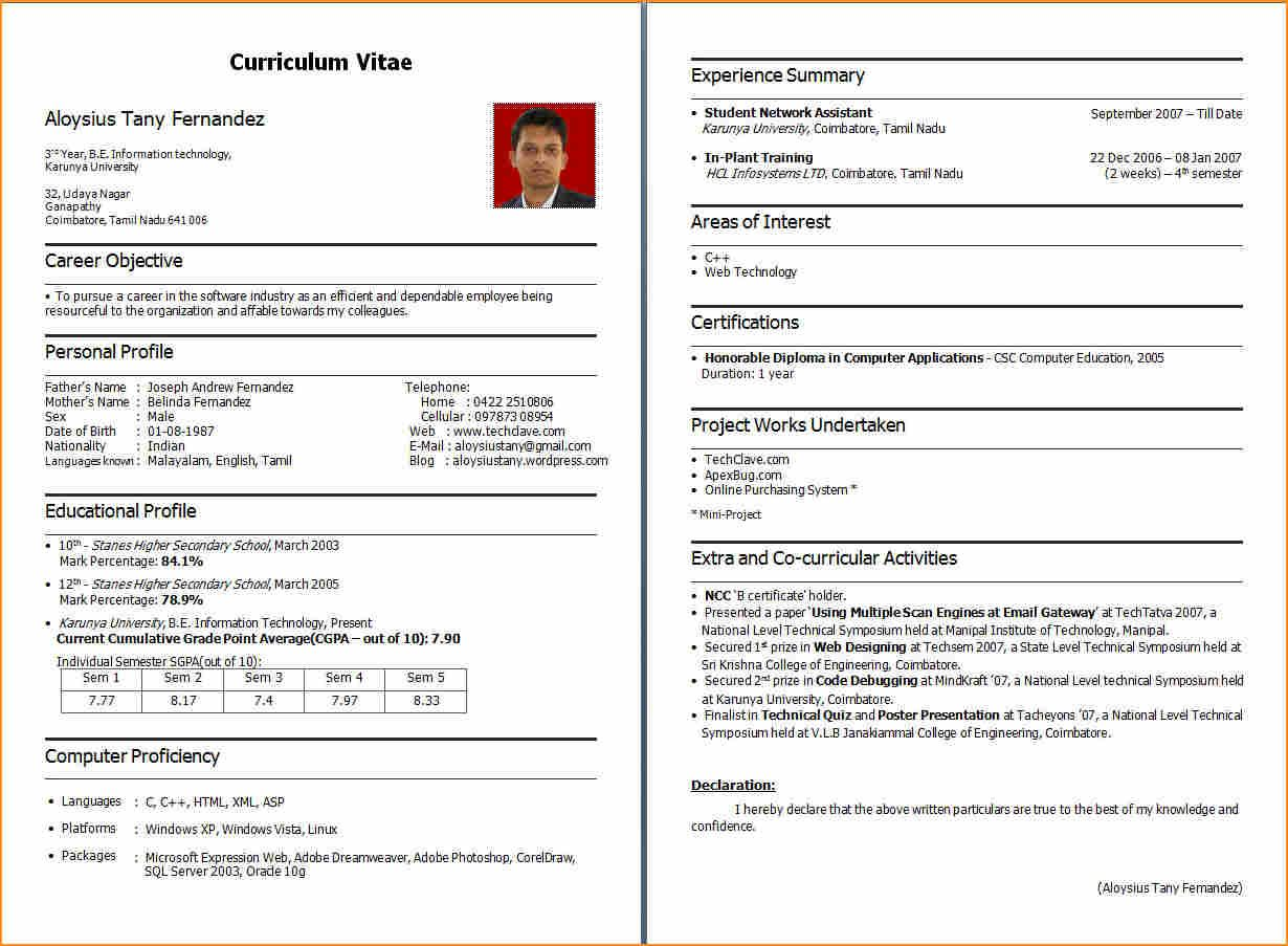 resume sample for fresher bca