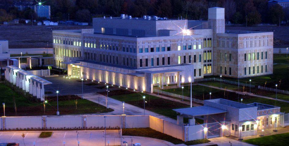 American Embassy Tashkent Uzbekistan Tashkent Embassy