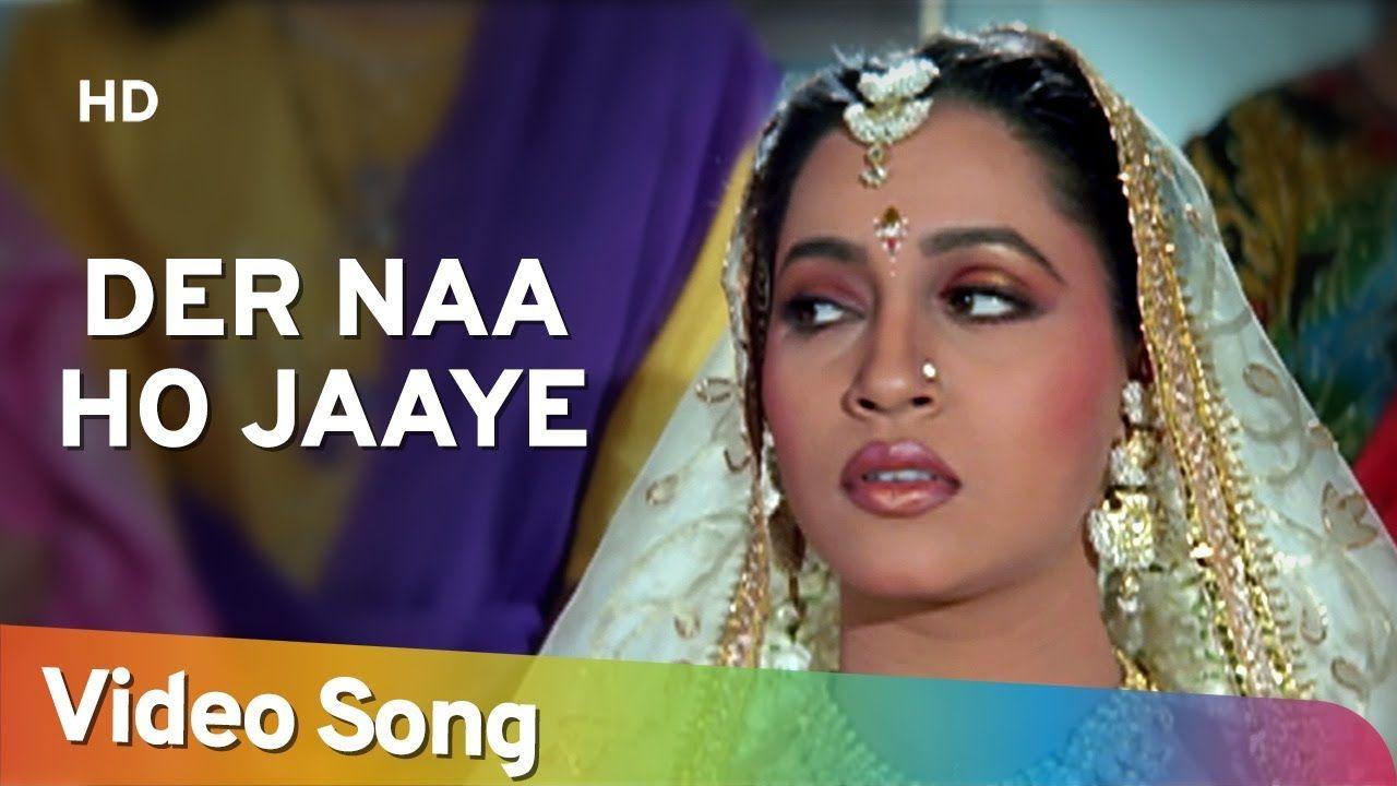 Der Naa Ho Jaaye Kahin Rishi Kapoor Ashwini Bhave Henna Bollywoo Bollywood Songs Songs Rishi Kapoor