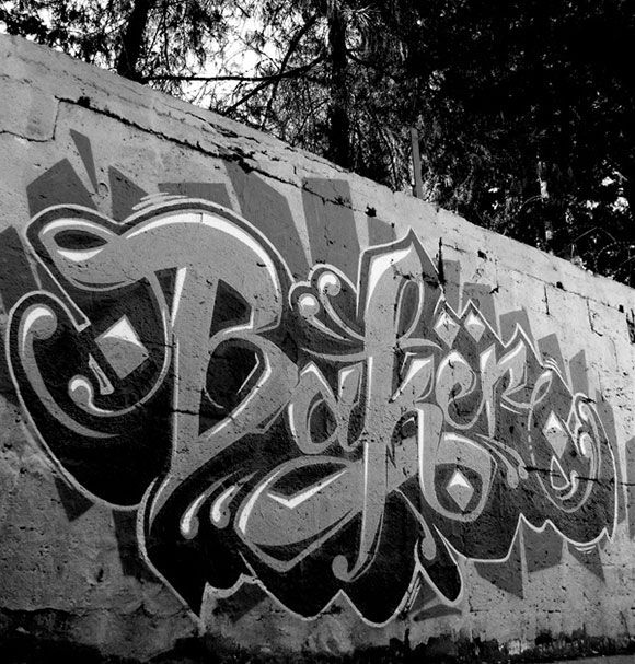 30 Awesome Examples of Wall Calligraffiti