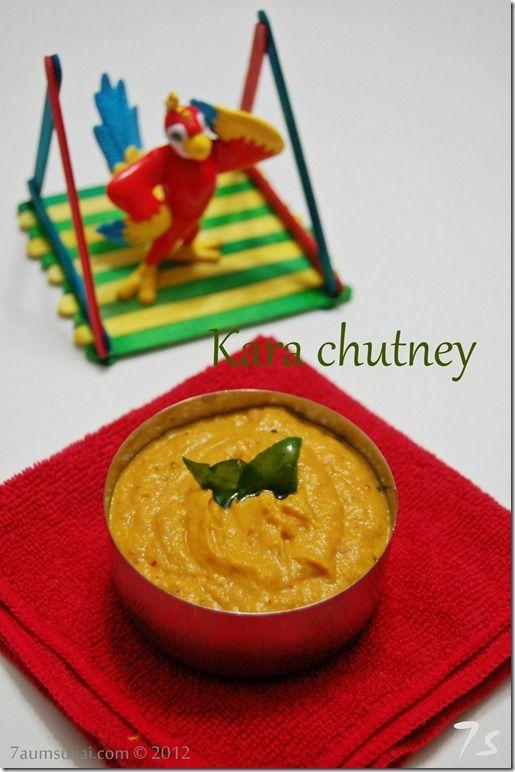 7aum Suvai: Kara chutney - Restaurant style
