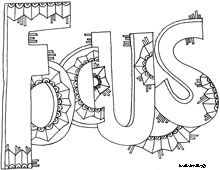 motivational coloring pages - Inspirational Word Coloring Pages