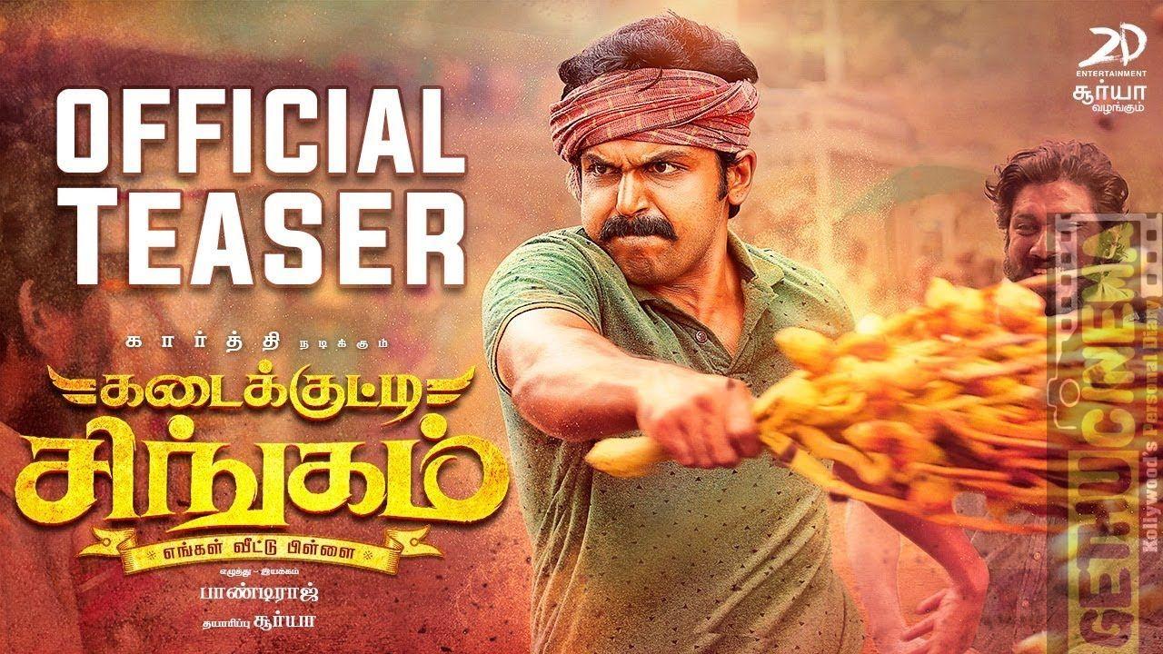 Kadaikutty Singam Official Tamil Teaser Tamil Movies Movie To