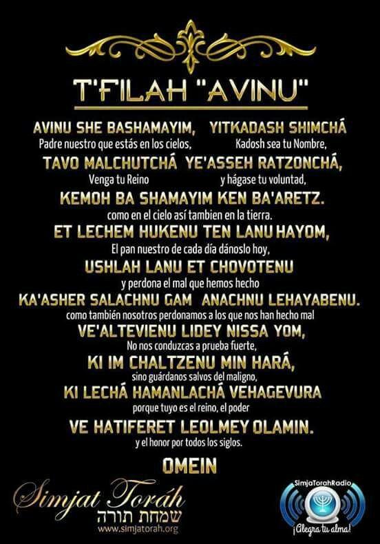 El Padre Nuestro En Hebreo Oraciones En Hebreo Frases Judías Dios En Hebreo