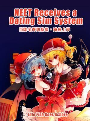 jeu dating simulation gratuit
