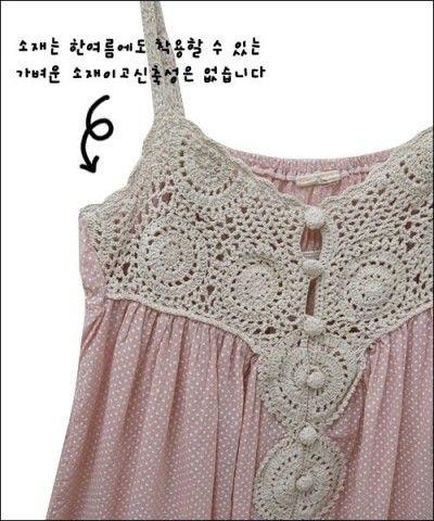 free crochet chart on non-english blog