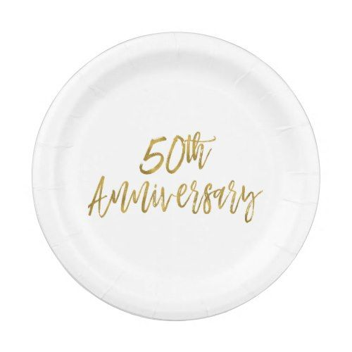 50th Wedding Anniversary Gold Foil Paper Plate  sc 1 st  Pinterest & 50th Wedding Anniversary Gold Foil Paper Plate | Gold Foil Wedding ...