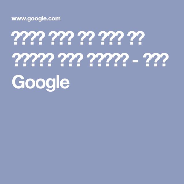 عيدي هلو يا هلا يا مرحبا ويا مسألة بحث Google Weather Screenshot Weather