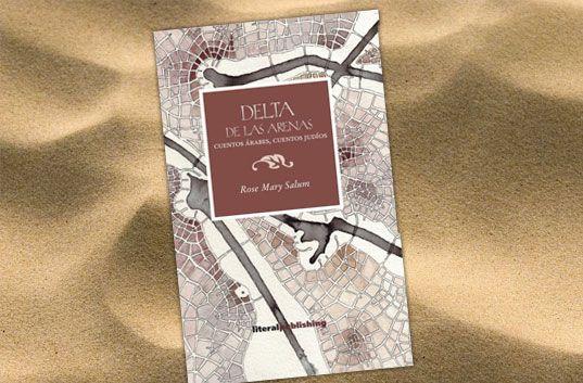 Editan antología de cuentos de autores latinoamericanos con ascendencia judía y árabe - Arte y Cultura, Noticias, Ticker - Diario Judío Méxi...