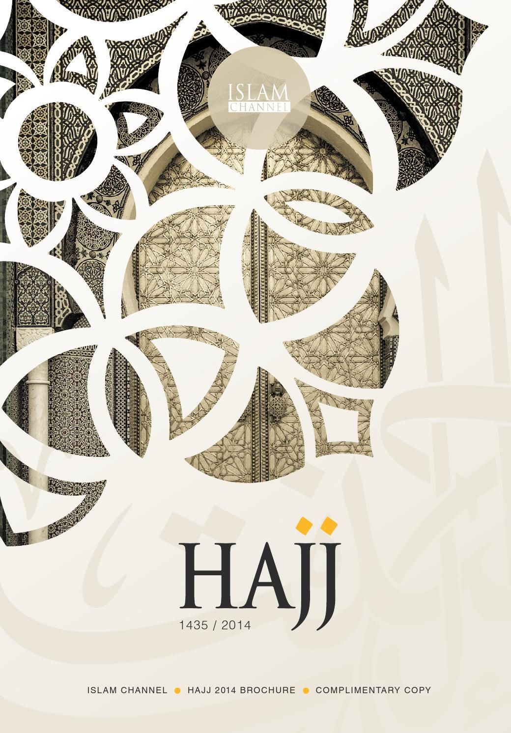 Islam Channel Hajj Brochure 2014