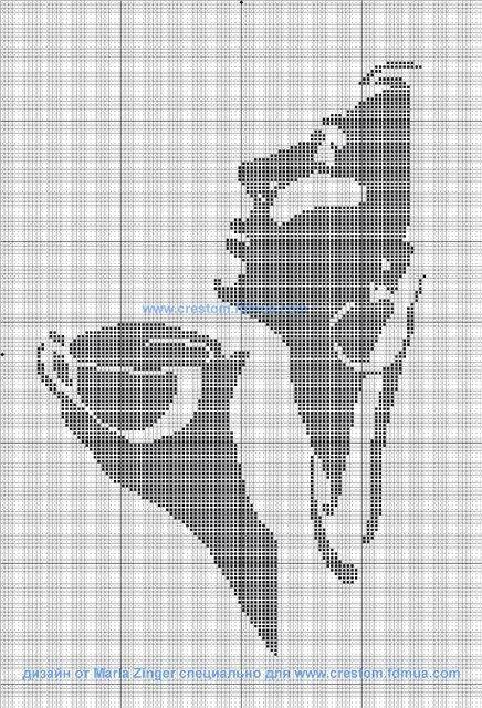 café..