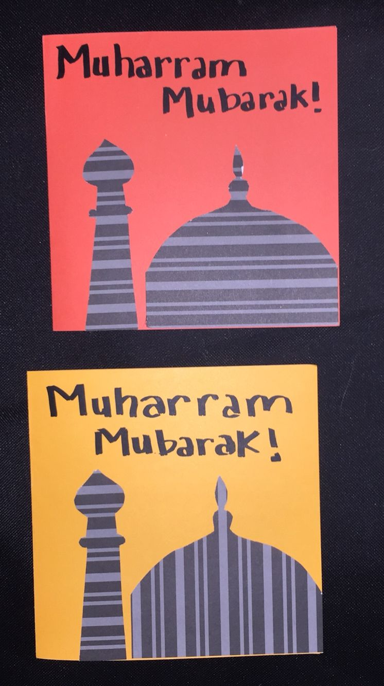 My Red And Orange Muharram Mubarak Cards Islamic New Year Card