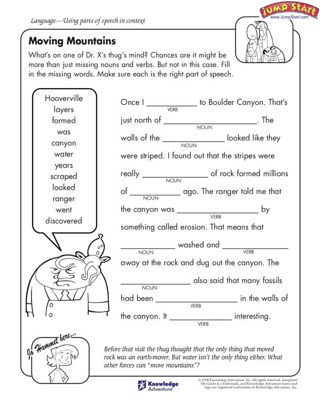 Worksheet Free Printable For Kids: Quick Worksheet On Weathering And Erosion moving mountains erosion pinterest move english worksheets for kidslanguage