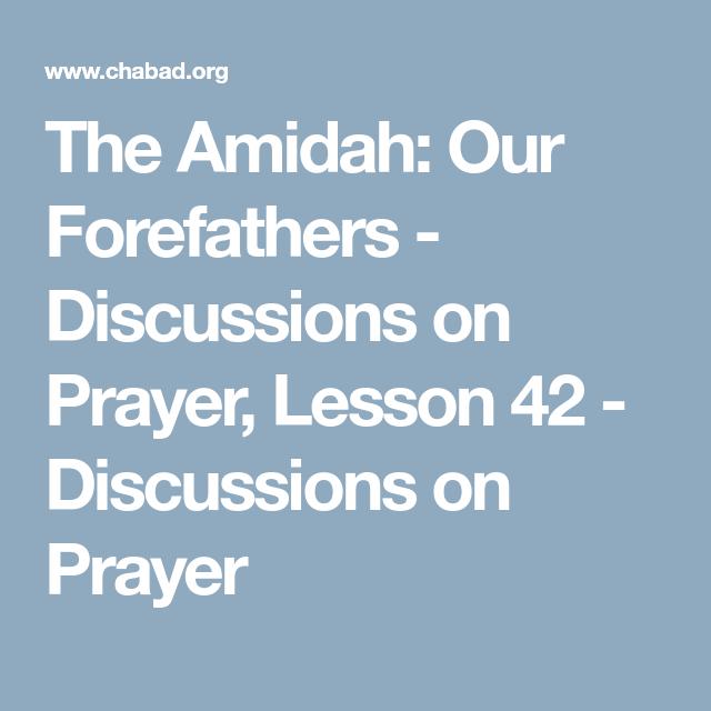 Amidah Prayer Audio
