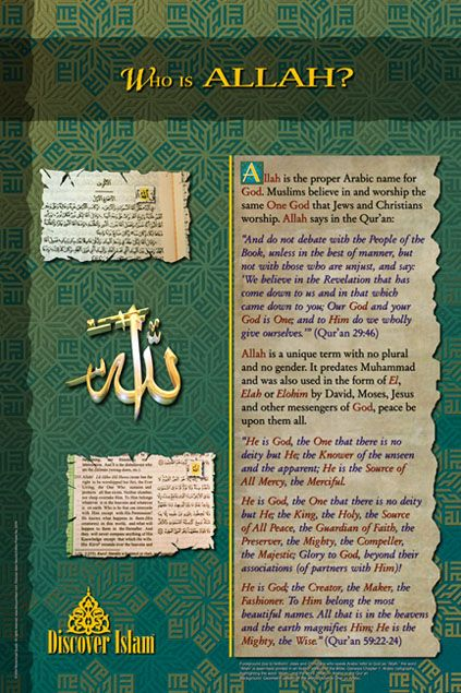 Discover Islam - Who is Allah?
