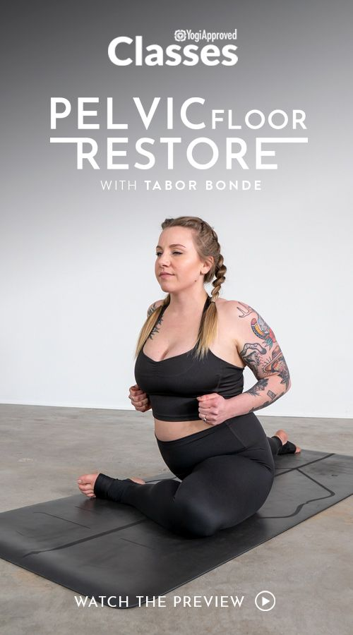 Pelvic Floor Restore with Tabor Bonde - 30-Minute All-Levels Yoga Class