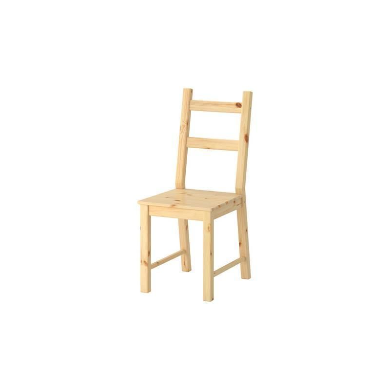 Kitchen And Dining Room Chairs   Küchenstühle, Ikea stuhl ...