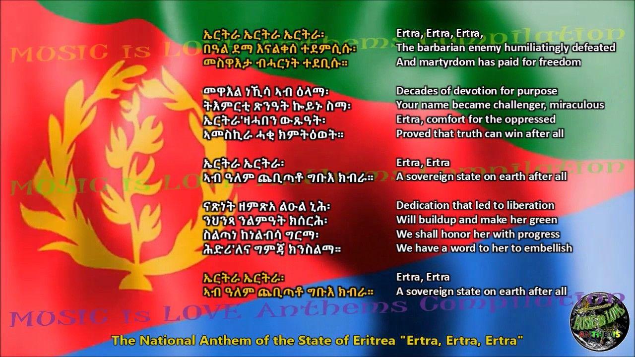 Eritrea National Anthem with music, vocal and lyrics