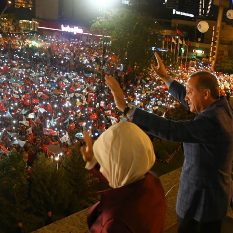 12. Cumhurbaşkanı Recep Tayyip Erdoğan'ın Cumhurbaşkanlığı Balkon Konuşması