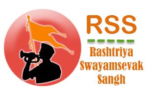 Rss Rashtriya Swayamsevak Sangh Banner Background Images Hindu Quotes Feelings Quotes