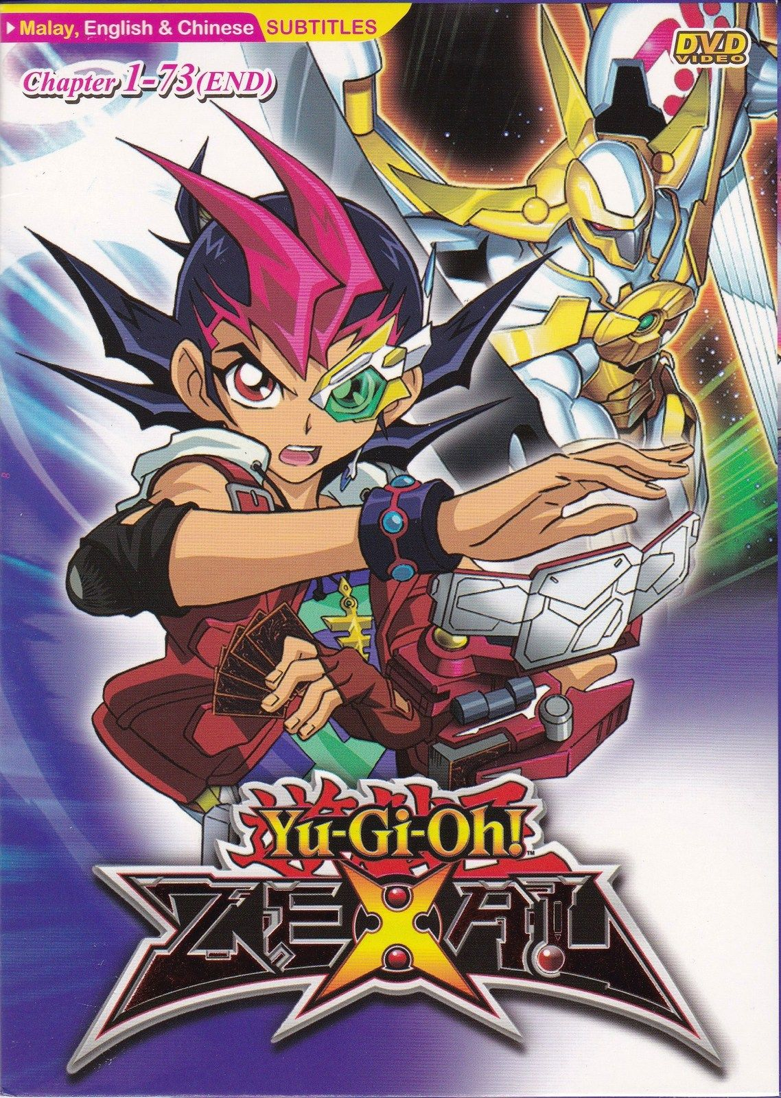 Anime yu gi oh zexal vol 1 73end complete tv series region all free shipping