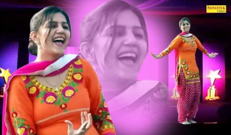 Pin On Sapna Dance