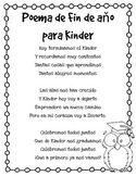 Poema para Fin de año. Kindergarten.