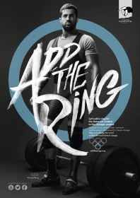 Fundación Vida Silvestre: Add the ring, 4 | Ads of the World™